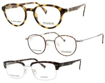 O glamour está no ar com os óculos Eclectic da Stepper bc34579061